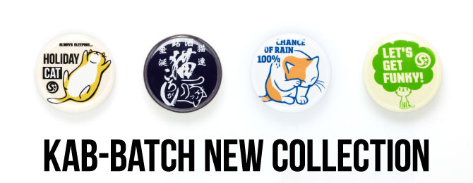 新作缶バッチ4点リリース!