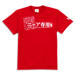 Tシャツ ニャア専用