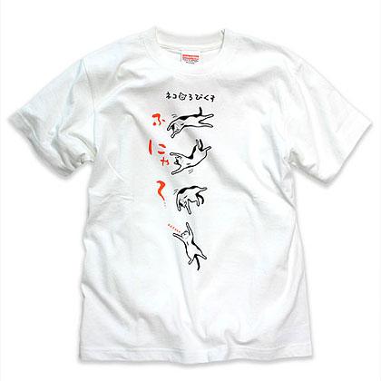 Tシャツ ネコろびくす