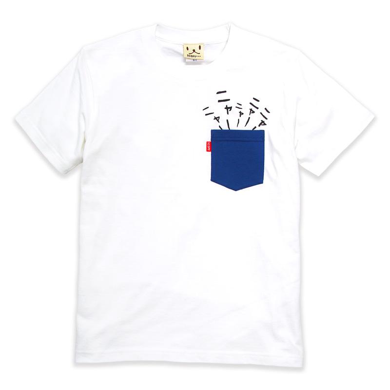 Tシャツ 隠れネコ(ホワイト)