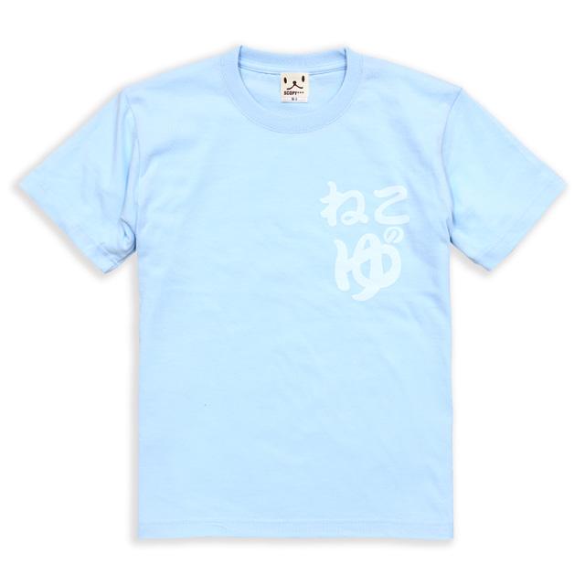 Tシャツ:猫の湯温泉