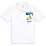 ポロシャツ:RAIN 100%